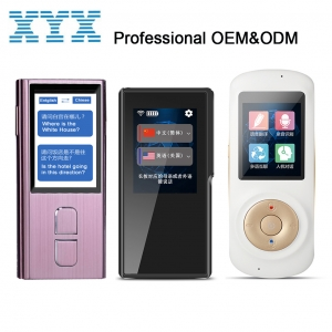 2.4 INCHES Pocket size 2-Way Voice Translation 52 language Electronic Portable voice translator