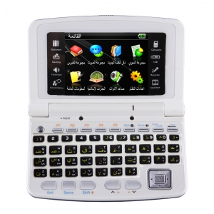China hot selling offline electronic dictionary oem translation machine China manufacturer