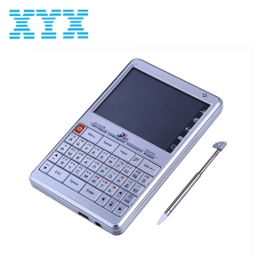 Custom electronic dictionary English Russian Chinese student learning machine