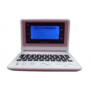 Electronic language learning machine talking dictionary with black white screen