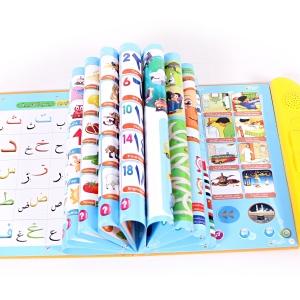 كتاب صوتي انجليزي