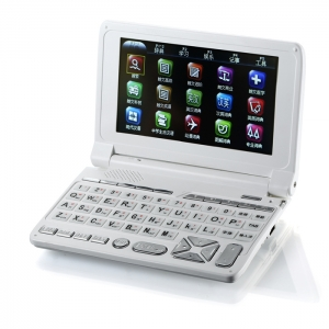 Language translator with voice handheld talking dictionary language keyboard