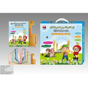 New product Malay Arabic English learning machine educational toy China manufacturer