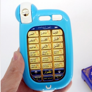 Quran 1306Q educational toy for kids learning manufacturer China