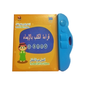 Touch E-book for kids learning English Arabic electronic toy China supplier