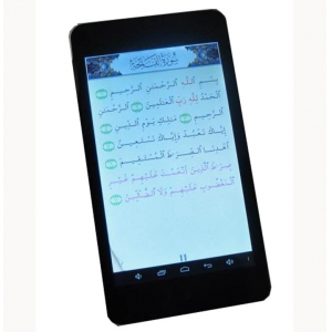 newly hot sale 5-inch Quran tablet PC with 3G android smart phone