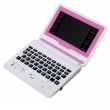China 2014 Hot Selling Color Screen English-Chinese-Korean Digital Electronic Learning Machine S1 factory