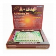 La fábrica de China Arabic pad educational toy Quran 80 Chapters scriptures factory China