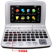 China Arabic english chinese electronic dictionary for middle east traveller AEC9820 factory