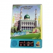 China Arabic learning book with pens 1502A children educational toy factory China factory