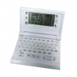 China Cheapest electronic dictionary with black and white screen for students to language learning factory