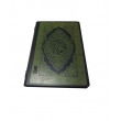 China T8 holy Quran tablet pc with wifi OEM for muslims factory