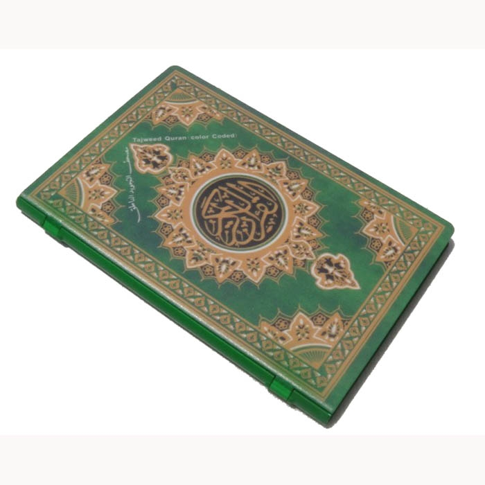 quran products, muslim tablet, tablet with quran