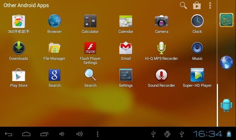 tablet PC,quran reading,music sound