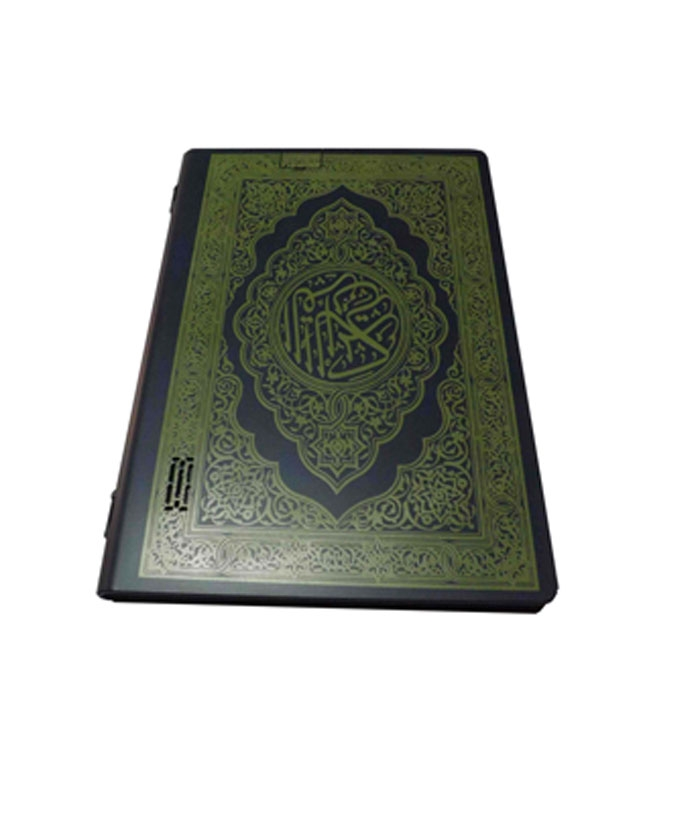 tablet PC,quran reading,music sound