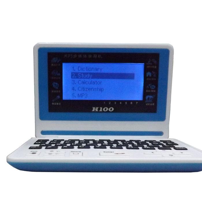 electronic translator, voice translator, language learning machine